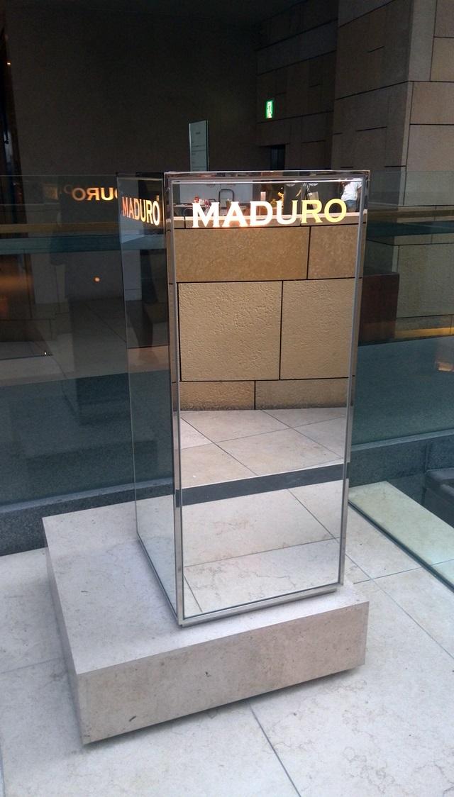 グランドハイアット東京「マデュロ」